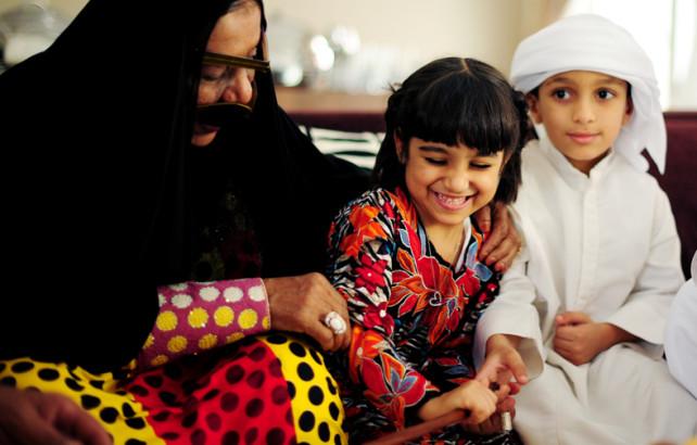 Emirados Árabes mulheres artistas parte 1